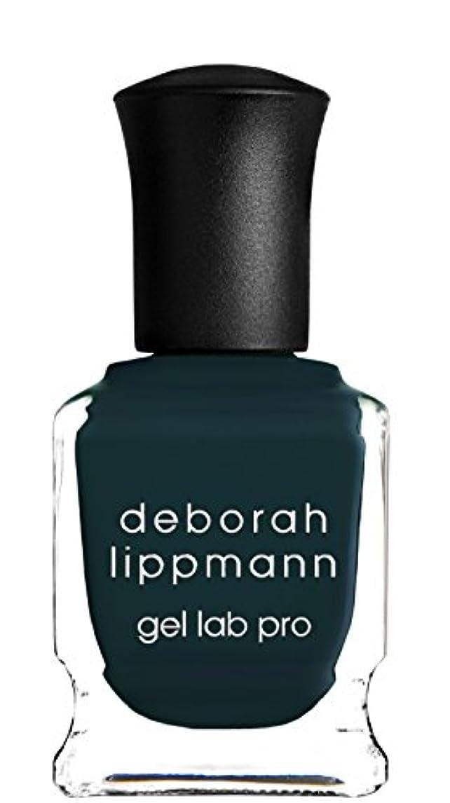 ポーチ色メディック[Deborah Lippmann] デボラリップマン ジェルラボプロ ワイルド シング(カラー:カーキグリーン)/ WILD THING ジェルポリッシュ 15mL