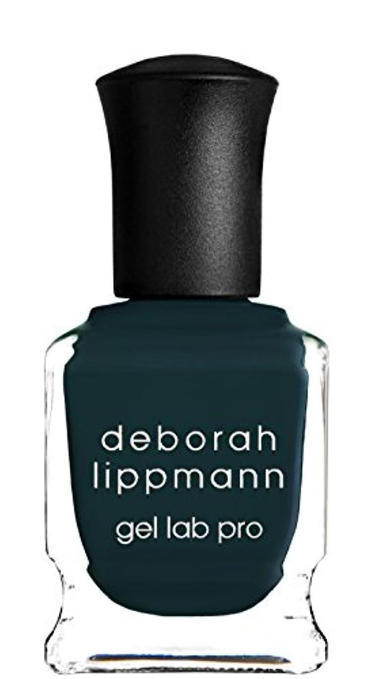 [Deborah Lippmann] デボラリップマン ジェルラボプロ ワイルド シング(カラー:カーキグリーン)/ WILD THING ジェルポリッシュ 15mL