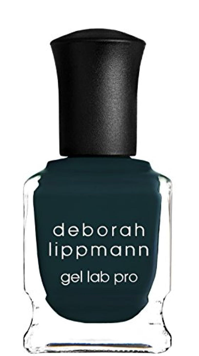分解するれんが黄ばむ[Deborah Lippmann] デボラリップマン ジェルラボプロ ワイルド シング(カラー:カーキグリーン)/ WILD THING ジェルポリッシュ 15mL