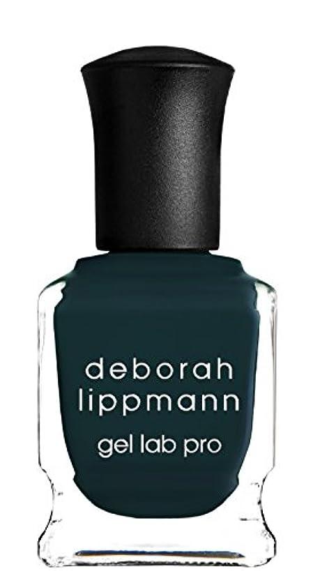 蓄積する啓発するはい[Deborah Lippmann] デボラリップマン ジェルラボプロ ワイルド シング(カラー:カーキグリーン)/ WILD THING ジェルポリッシュ 15mL