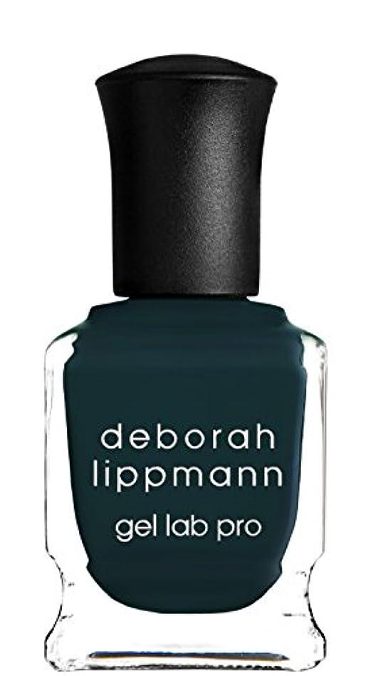 置換三番アボート[Deborah Lippmann] デボラリップマン ジェルラボプロ ワイルド シング(カラー:カーキグリーン)/ WILD THING ジェルポリッシュ 15mL