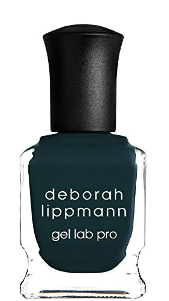 リフレッシュ間に合わせ十分に[Deborah Lippmann] デボラリップマン ジェルラボプロ ワイルド シング(カラー:カーキグリーン)/ WILD THING ジェルポリッシュ 15mL