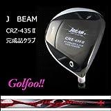J BEAM BM CRZ435 Ⅱ ホワイト ドライバー 話題のシャフト装着【TRPX Air】 ロフト・フレックスの選択はご注文後にメール致します。