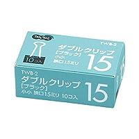 (まとめ) TANOSEE ダブルクリップ 小小 口幅15mm ブラック 1セット(300個:10個×30箱) 【×5セット】 生活用品 インテリア 雑貨 文具 オフィス用品 クリップ [並行輸入品]