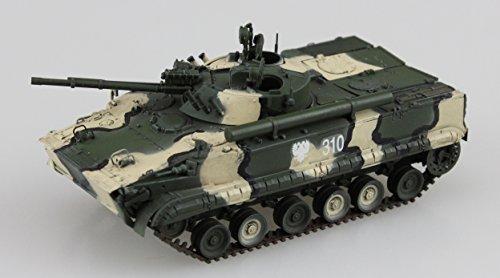 1/72 ロシア連邦軍 BMP-3 歩兵戦闘車 初期型