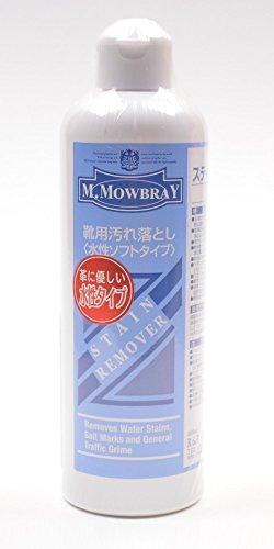 (エム.モゥブレィ) M.MOWBRAY ステインリムーバー300 靴磨き 靴ケア用品 メンテナンス 〔FL〕