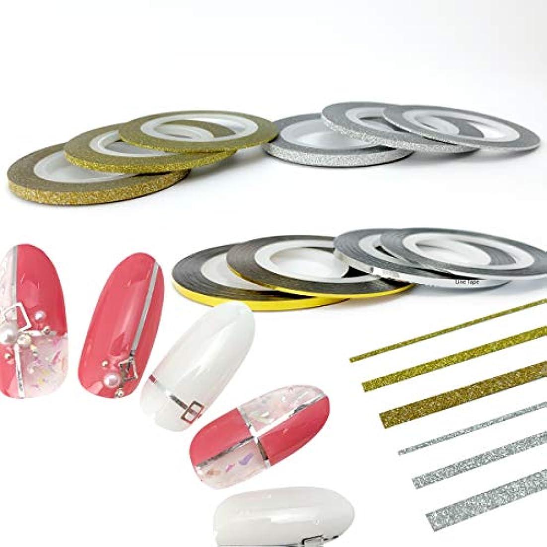 NaturalTrend ネイルアート用ラインテープ 1mm 2mm 3mm ネイルデザインテープ ジェルネイル ゴールド シルバー グリッターラインテープ (2mm, ラインテープ/ゴールド)