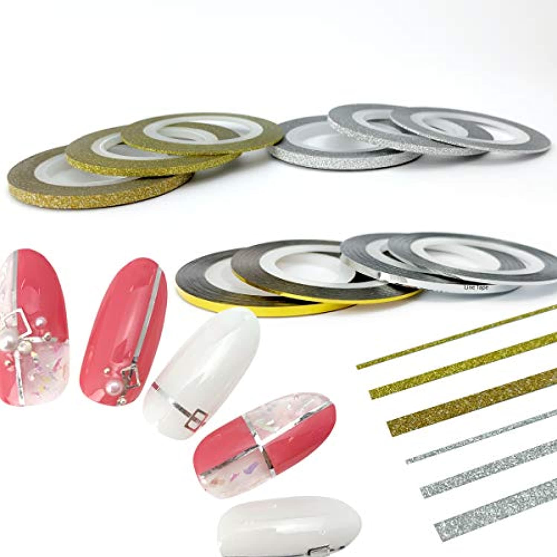 謙虚パンチ反発するNaturalTrend ネイルアート用ラインテープ 1mm 2mm 3mm ネイルデザインテープ ジェルネイル ゴールド シルバー グリッターラインテープ (1mm, グリッターテープ/ゴールド)
