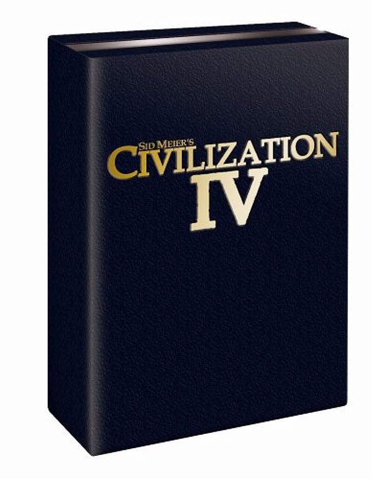 クリープ明確に突然Sid Meier's Civilization IV Special Edition (輸入版)
