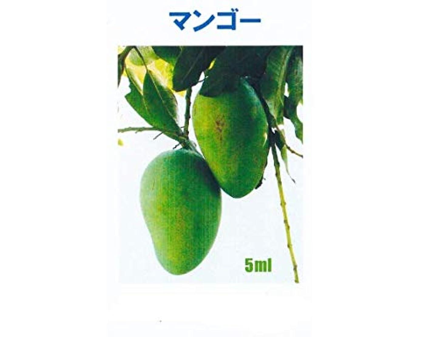 付属品定期的なアロマオイル マンゴー 5ml エッセンシャルオイル 100%天然成分