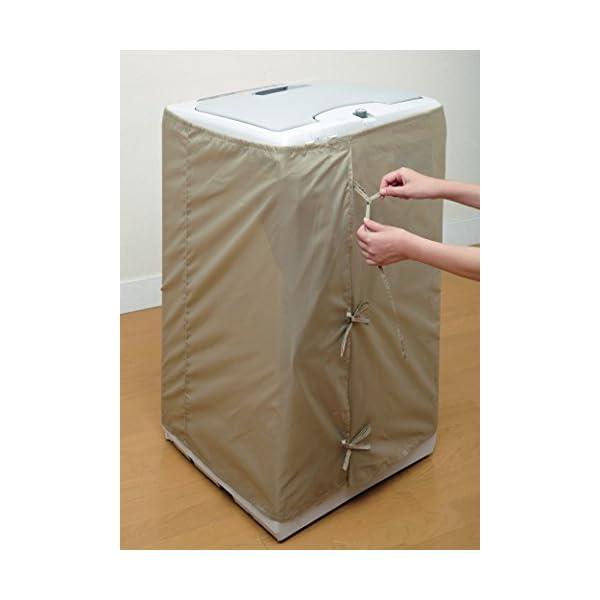 アイメディア 全自動 洗濯機すっぽりカバー ベ...の紹介画像3