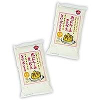 熊本県産大豆粉そいぷーどるホットケーキミックス+米粉200g 2袋セット