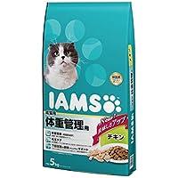 アイムス 成猫用 体重管理用 チキン 5kg×2個【まとめ買い】