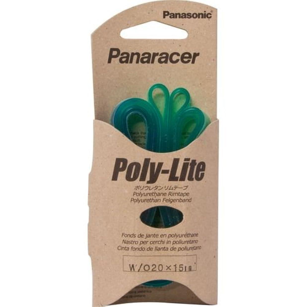 ペフ満足ケーキパナレーサー リムテープ Poly-Lite [W/O 20inch 15mm] ポリウレタンPL2015WO