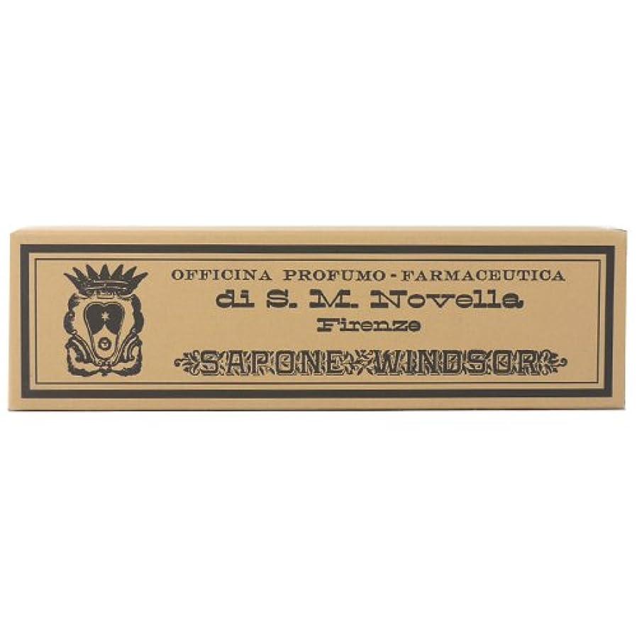 図書館ネット道徳サンタマリアノヴェッラ ウィンザーソープ 3x50g 【並行輸入品】