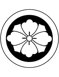 家紋シール 張り紋 黒紋付用 nkp 日向紋 3.9cm 6枚組 丸に剣花菱