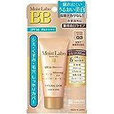 モイストラボ薬用美白BBクリーム(ナチュラルオークル)33g(医薬部外品)