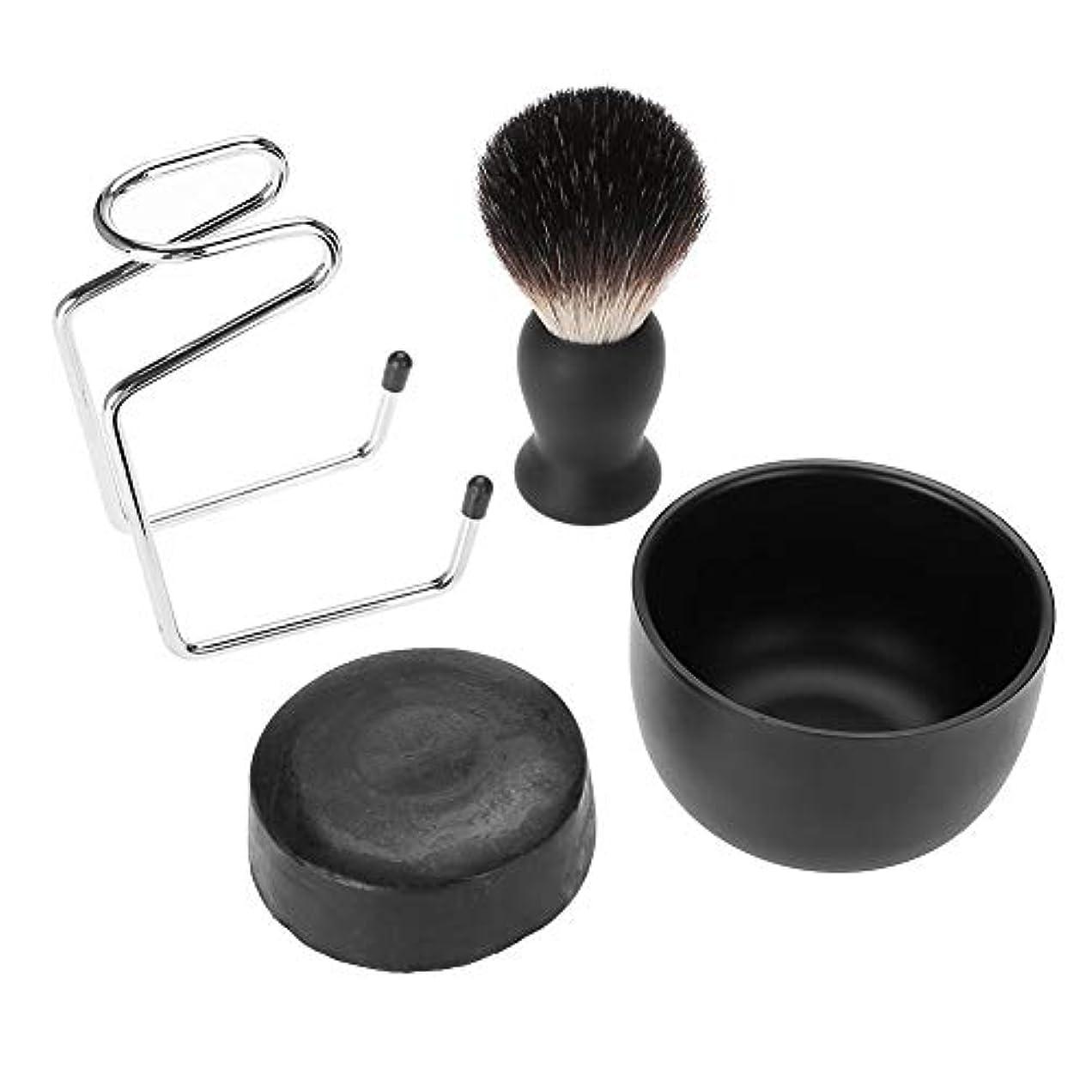 岸出力バックひげ剃りセット、ひげ剃りツールキット付きシェービングブラシ+ブラシスタンド+シェービングソープ+男性用ギフトサロンホームトラベル使用