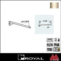 e-kanamono ロイヤル Rフェイスアウトブラケット16φ R-FB-16 300mm Aニッケルサテン