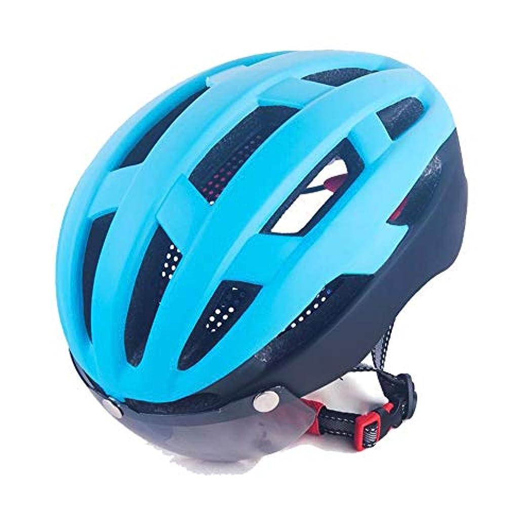 発見するカポック外国人ZZXIA-サイクリングヘルメット ヘルメット男女メガネ一体ミラー道路山岳自転車ヘルメット単車帽子装備