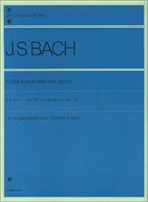 J.S.バッハインヴェンションとシンフォニア  全音ピアノライブラリー