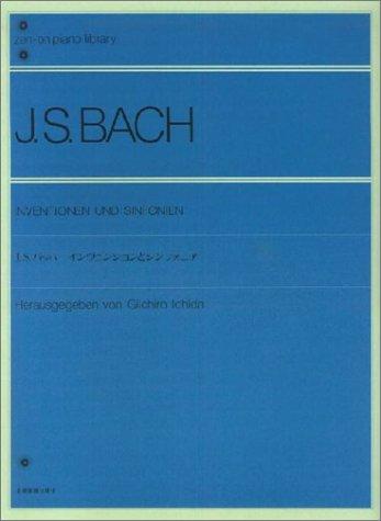 J.S.バッハインヴェンションとシンフォニア  全音ピアノライブラリーの詳細を見る