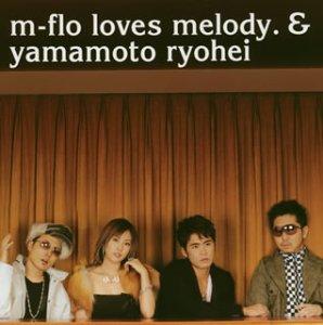 【m-flo/おすすめ人気曲ランキングTOP10】収録アルバム情報やカラオケで人気の楽曲もチェック♪の画像