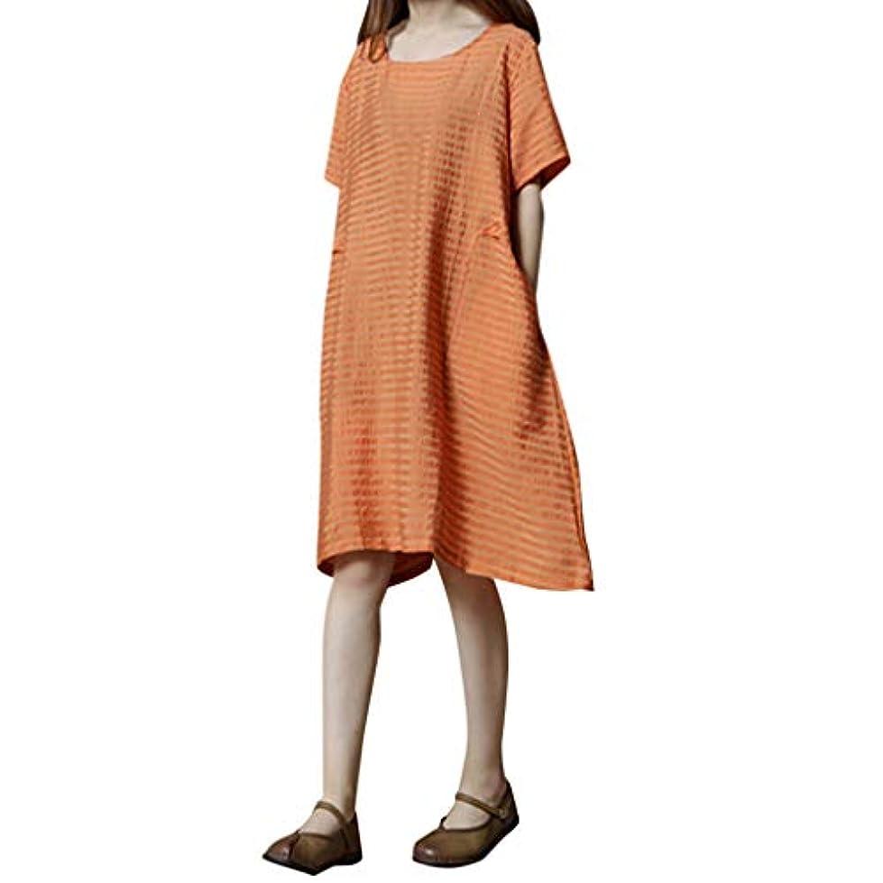 ひも虎要塞ワンピース レディース Rexzo ゆったり ストライプ 綿麻ワンピース 体型カバー ストレッチ リネンワンピ 着やせ カジュアル ワンピース 上質 着心地 ドレス Aライン 着痩せ スカート 通勤 通学 日常