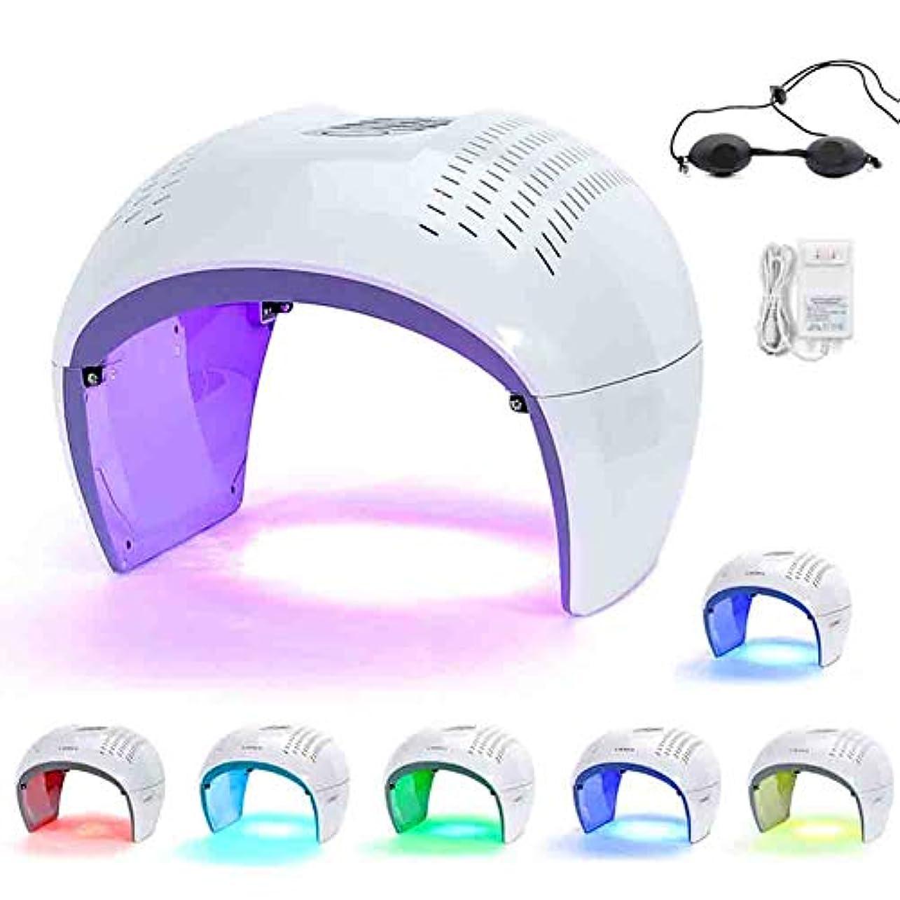大騒ぎ槍錆び7色のLEDライトセラピーは、にきび治療しわ除去アンチエイジング肌の若返りフェイシャルケア美容機をマスク