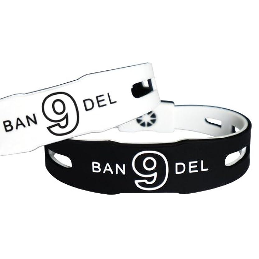 最適豊かにする請うバンデル(BANDEL)ナンバー ブレスレット リバーシブル No.9(ブラック×ホワイト)LLサイズ