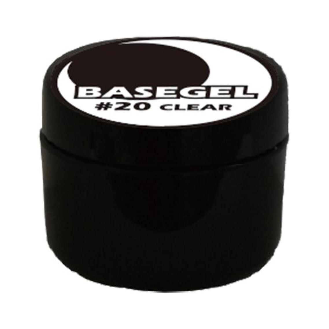 ガレージ吸収する偏見ベースジェル #20 CLEAR 10g