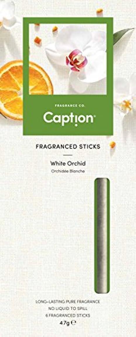 ローズ航空便苗Caption フレグランス スティック (6本入)WHITE ORCHID