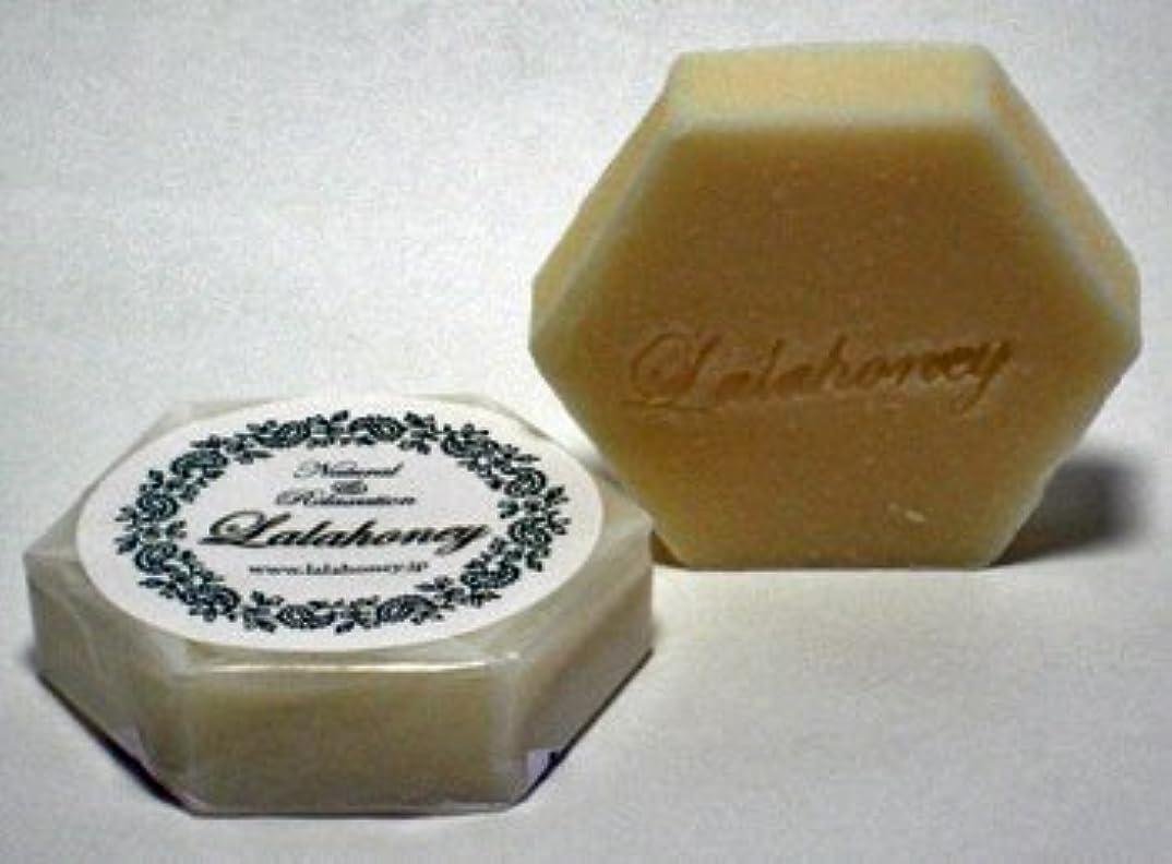 添付ソブリケット比較的みつばちコスメシリーズ「LALAHONEY 石鹸(ローヤルゼリー) 40g×2個セット」