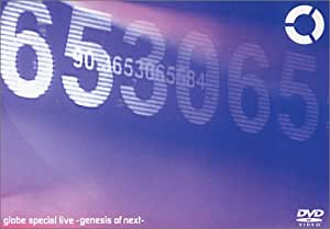 "globe special live ""genesis of next"" [DVD]"