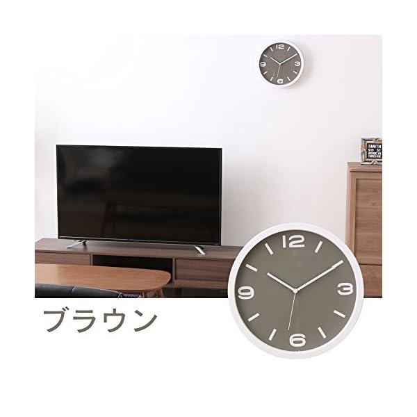 アイリスプラザ デザイン 掛け時計 シャンパン...の紹介画像9