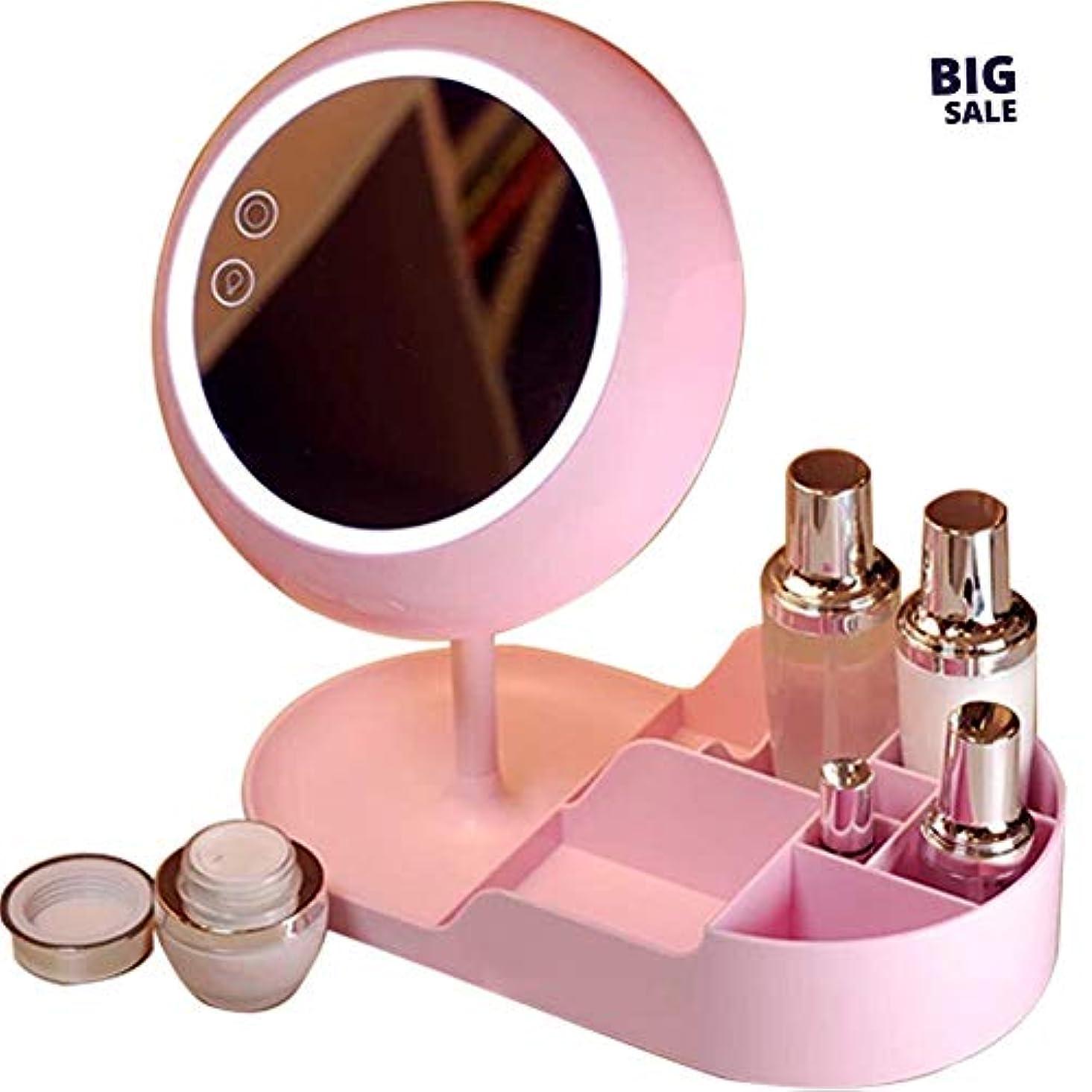 ミシン目彼女罰NICEE創造的な化粧鏡充電式美容化粧鏡、タッチデュアル電源、化粧品収納ボックス化粧鏡NICEY