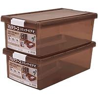 コミックケース マルチ収納ケース2個組 ボックス プラ メディアケース スモークブラウン