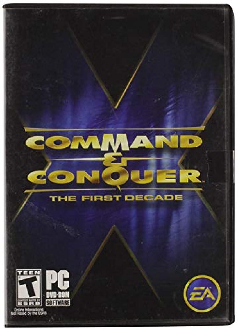 うっかりスタジオ完璧なCommand & Conquer The First Decade (輸入版)
