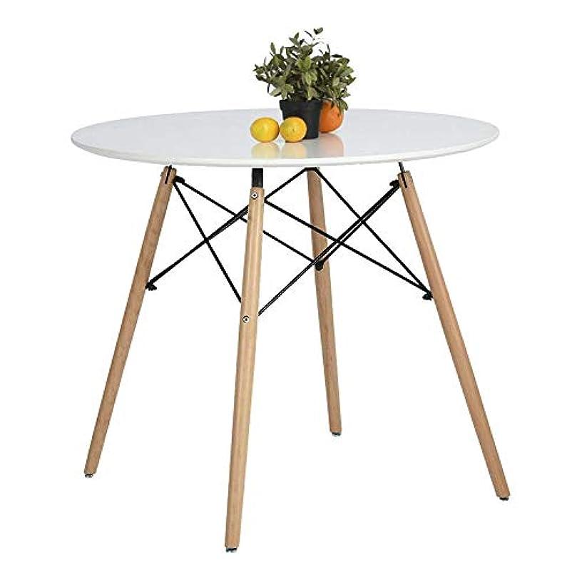 枯れる公使館委員長キッチンダイニングテーブル白ラウンドコーヒーテーブル現代のレジャー木製ティーテーブルオフィス会議台座机、素晴らしいキッチンリビングルーム