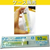 【ケース販売】ニプロ カテーテルチップ シリンジ 中口タイプ 10ml イエロー(100本入)08-674