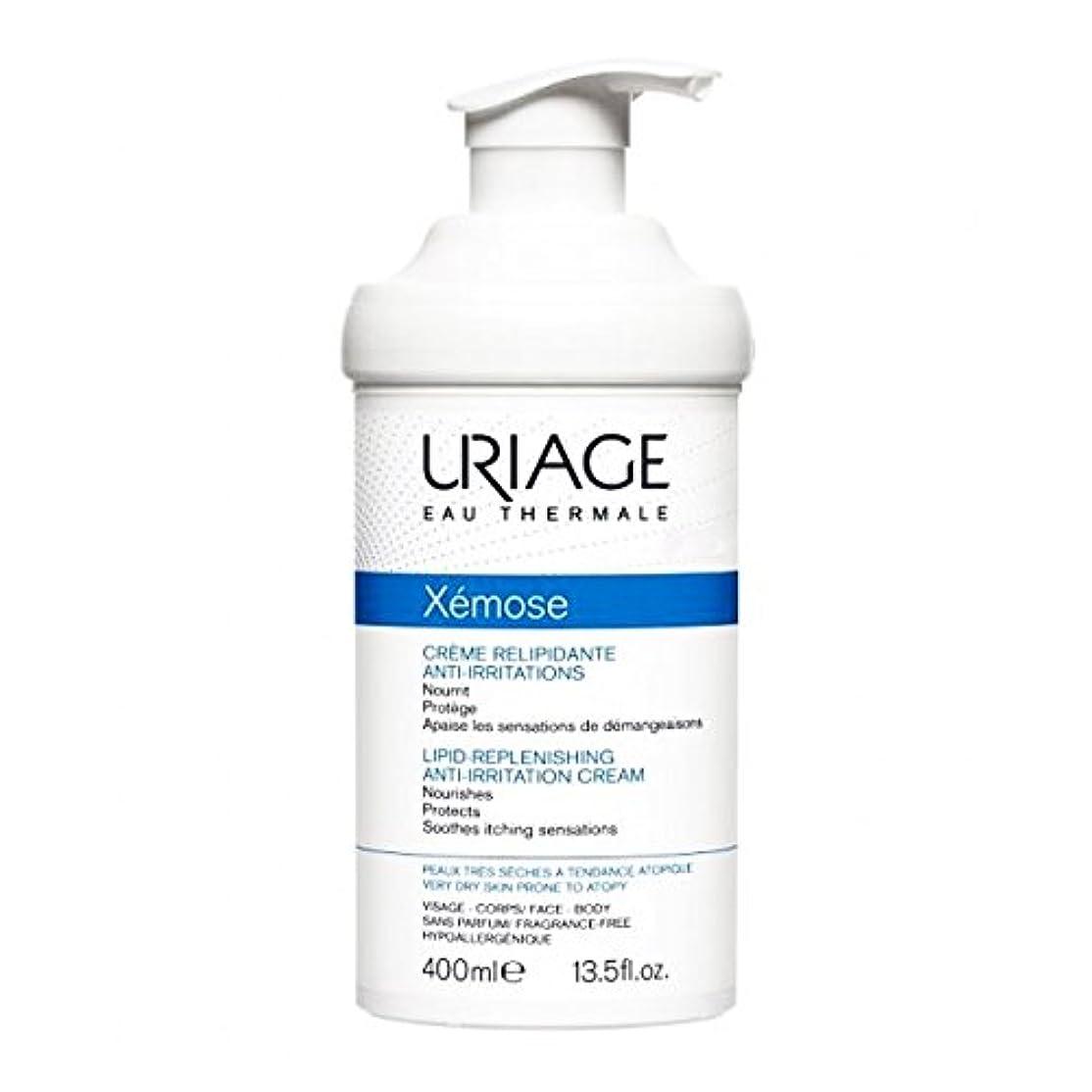 二週間封筒有効Uriage X駑ose Universal Emollient Cream 400ml [並行輸入品]