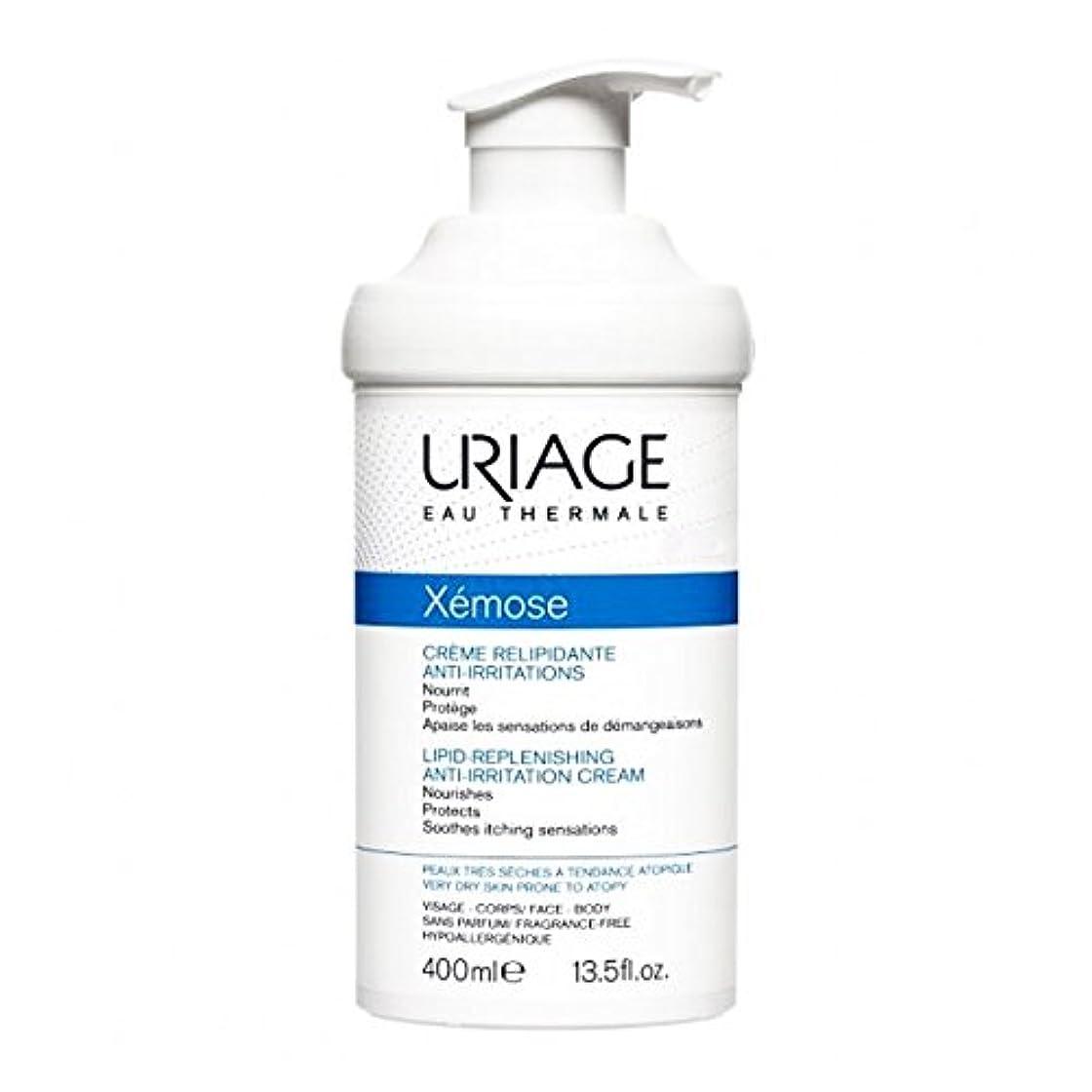 移植スクワイア植物学者Uriage X駑ose Universal Emollient Cream 400ml [並行輸入品]
