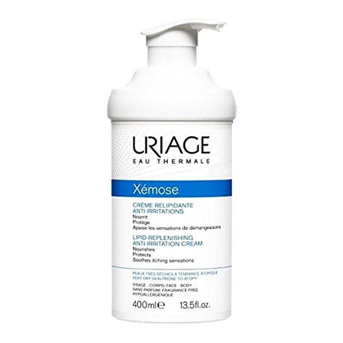 アラスカ正確な生物学Uriage X駑ose Universal Emollient Cream 400ml [並行輸入品]