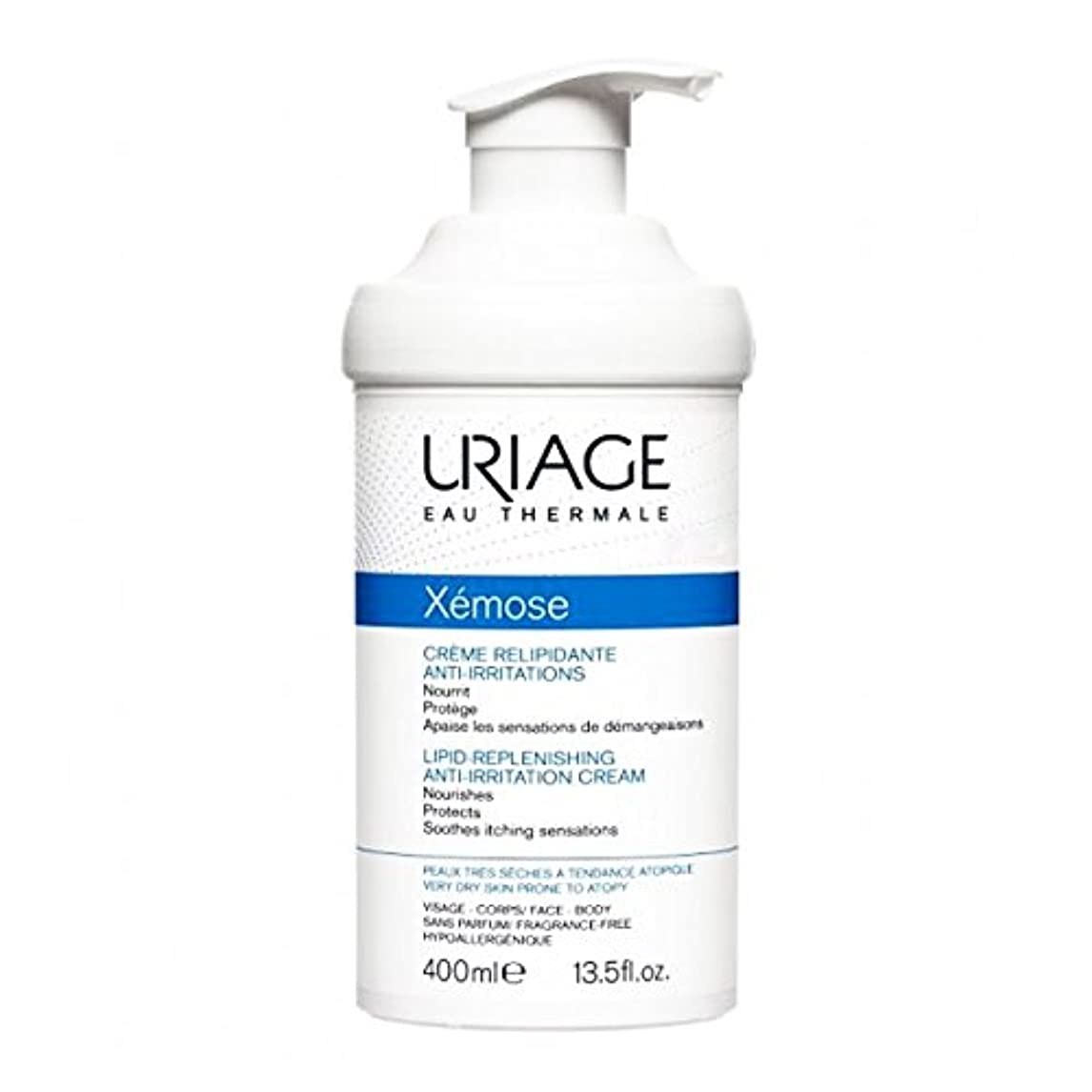 宣伝ぬいぐるみディスコUriage X駑ose Universal Emollient Cream 400ml [並行輸入品]