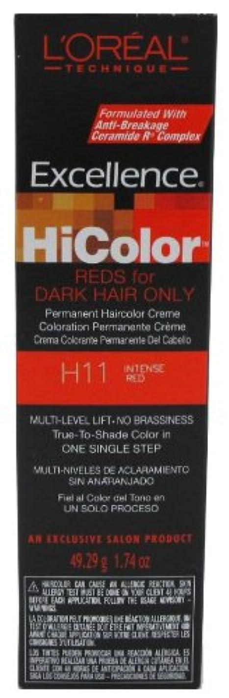 石膏エンゲージメントクランプエクセレンスハイカラーヘアカラーリング インテンスレッド 51ml (並行輸入品)