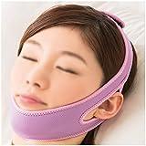 GLJJQMY マスクフェイスリフトアーチファクトマスク垂れ顔小さいVフェイス包帯通気性睡眠両面あごスーツ睡眠弾性痩身ベルト 顔用整形マスク