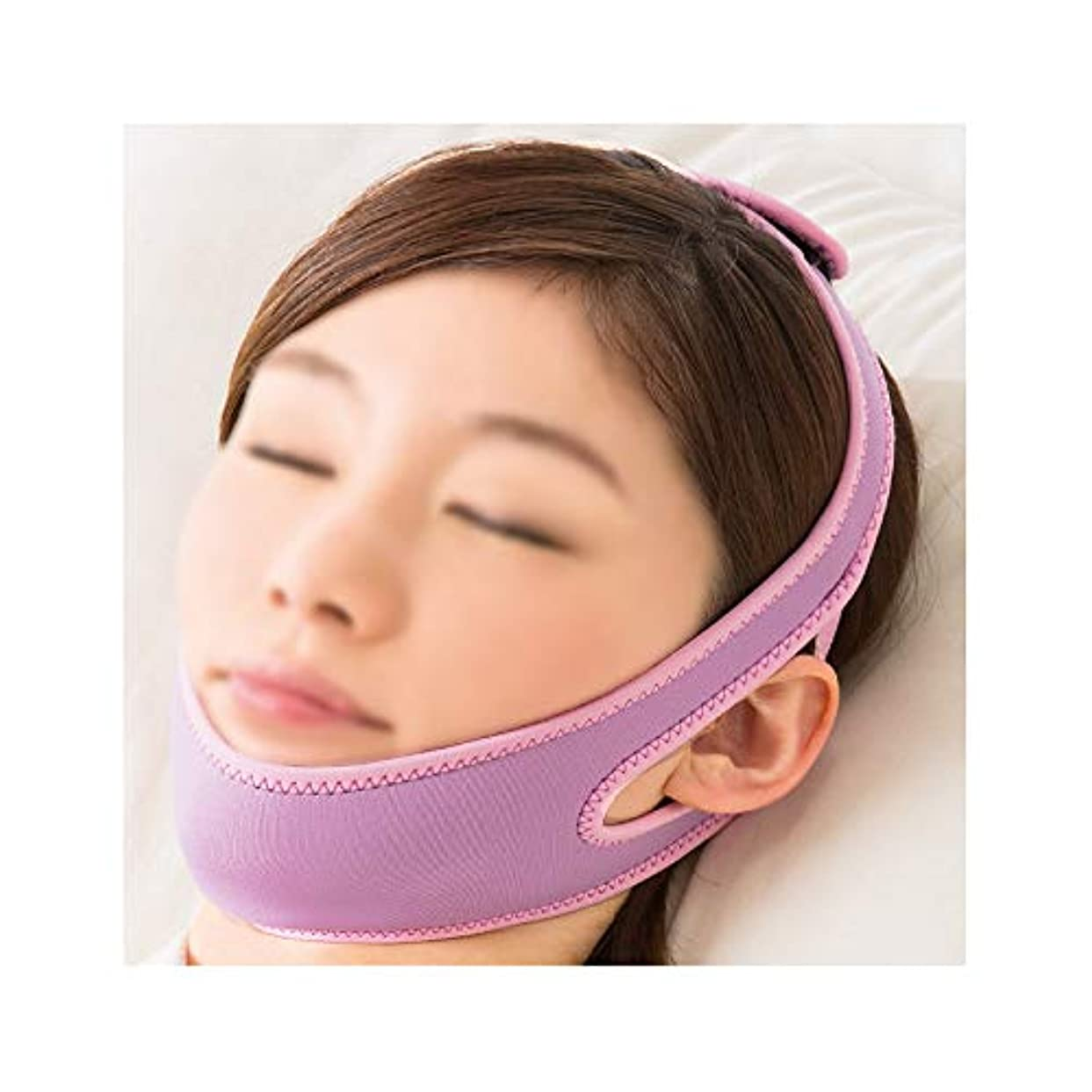 和らげる重量歯TLMY マスクフェイスリフトアーチファクトマスク垂れ顔小さいVフェイス包帯通気性睡眠両面あごスーツ睡眠弾性痩身ベルト 顔用整形マスク