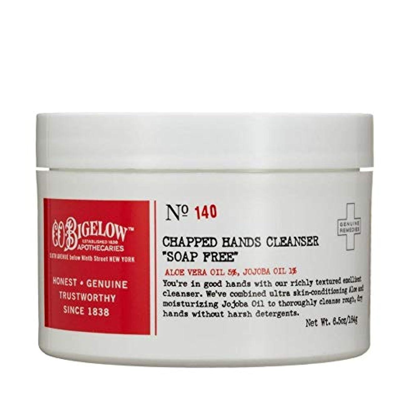 ゲートソファー飛行機[C.O. Bigelow] C.O.ビゲローソープフリー荒れ手クレンザー - C.O. Bigelow Soap-Free Chapped Hand Cleanser [並行輸入品]