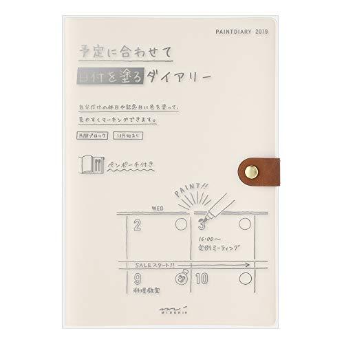 ミドリ ペイントダイアリー 手帳 2019年 A5 マンスリー 白 27743006 (2018年10月始まり)