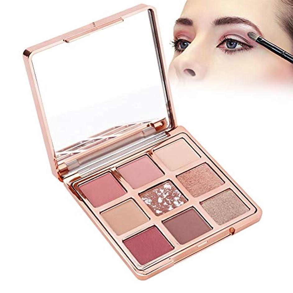 解任契約したアパル9色 アイシャドウパレット マット きらめきのアイシャドウの化粧品の粉(01)